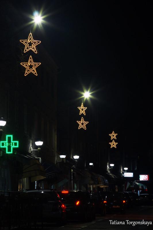 Звездочки на ул. Негошева