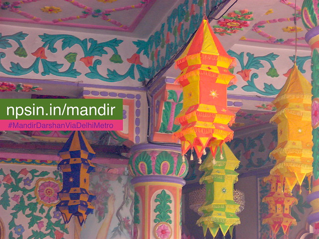 Matching color among wall paint with colourful clothes made kandil.