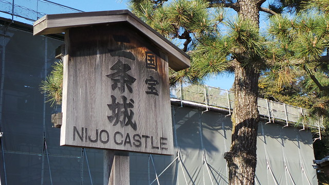 The Nijo Castle