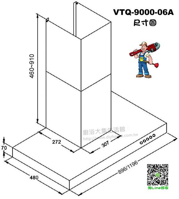 VTQ-9000-06A