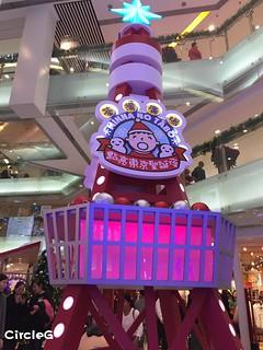 CIRCLEG 荃灣廣場 大口仔 聖誕 2016 TSUEN WAN (6)