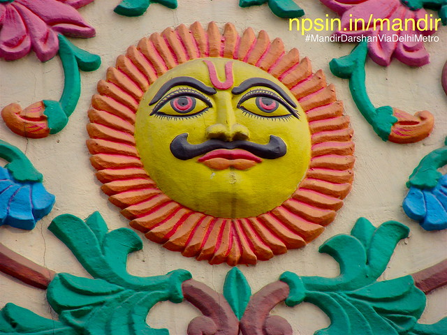 A colourful sun embroidery placed at the front side of first floor balcony.