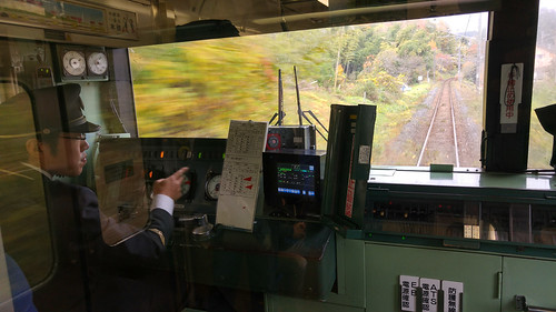 JR Train Driver Utsunomiya to Nikko
