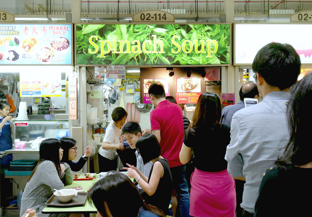 Spinach-Soup-Shop