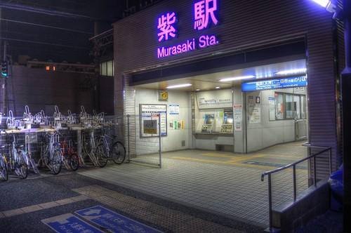 Murasaki Station on NOV 25, 2016 (1)