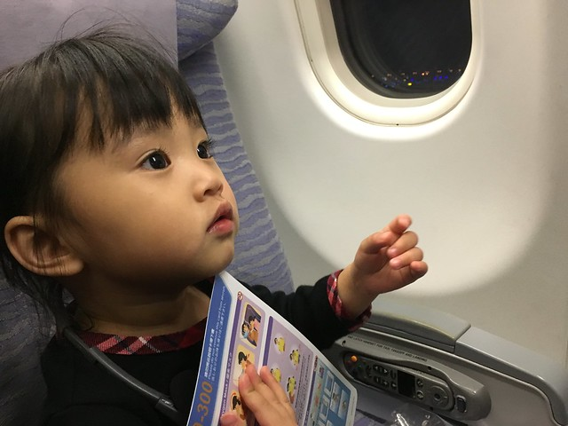 終於上飛機了了了了了
