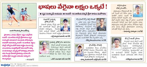 2017-01-06_Andhra Jyothi1