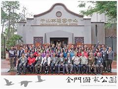 保育成果與經營管理研討會(1025)-04