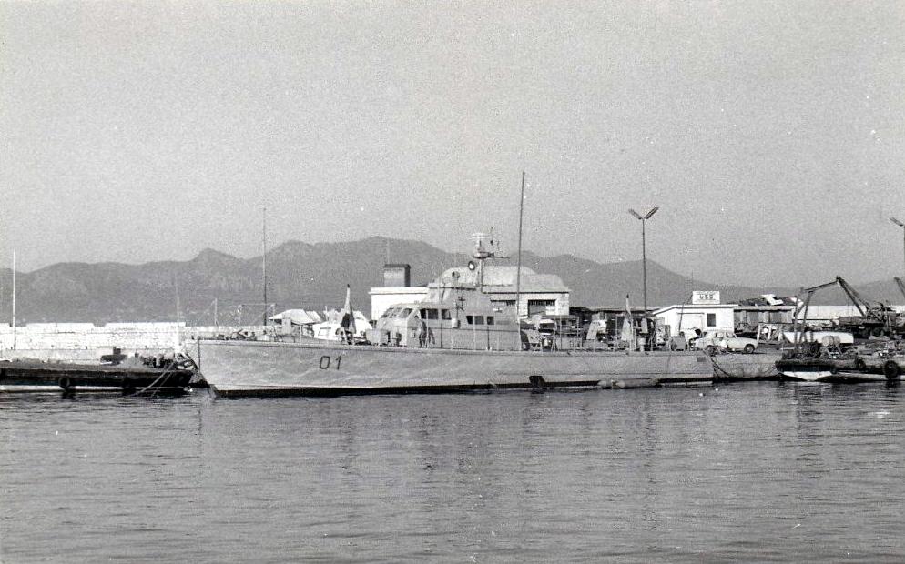Batiments et navires ayant servie au sein de la MRM - Page 3 31227647854_942f13a608_o