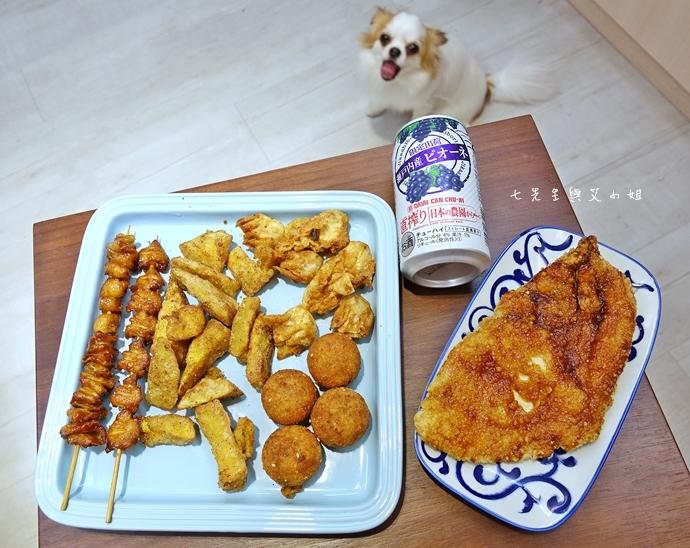 9 小鄭炸醬雞 食尚玩家 2017橫著走 台北必吃開運美食 號稱中和最好吃鹹酥雞