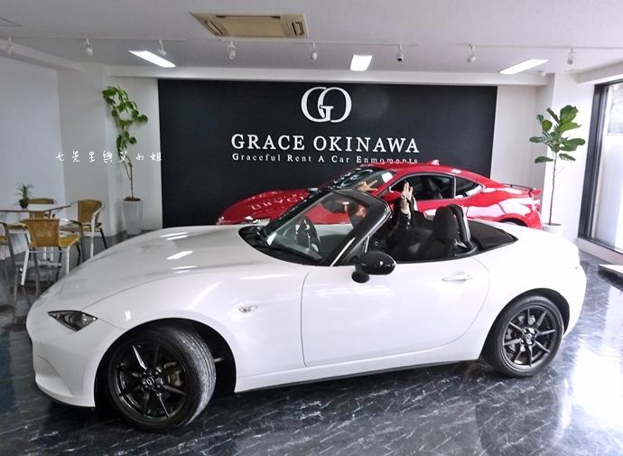 14 日本沖繩自由行 租車分享 Grace Okinawa