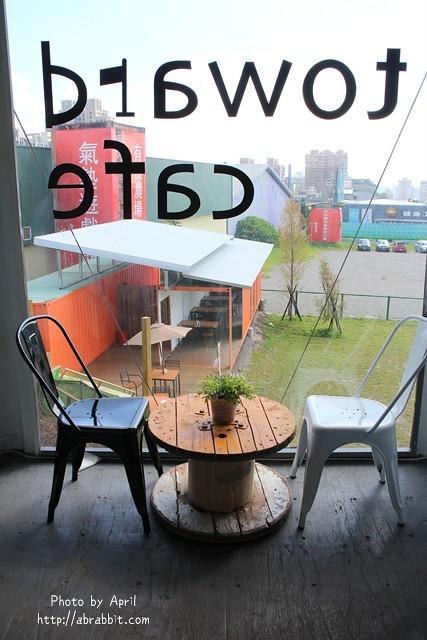 31655569406 9f100a8b2b z - [台中]Toward Cafe 途兒咖啡--貨櫃屋咖啡廳,早午餐、輕食、咖啡@西屯區 玉門路(已歇業)