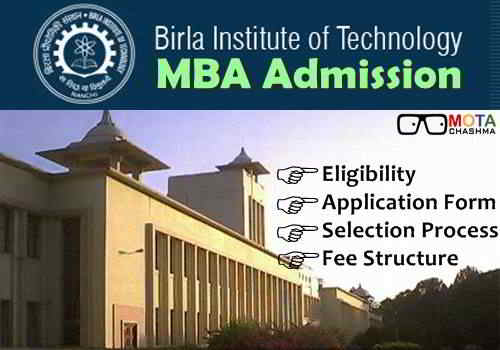BIT Mesra MBA Admission 2017 - Page Contents