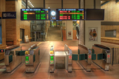 Asahikawa Station in early morning on JAN 03, 2016 (6)