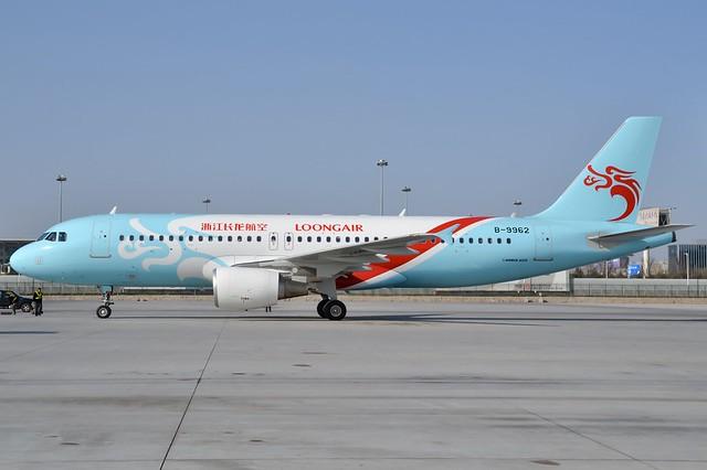 A.320-214 C.n 5656 'B-9962 ' Loong Air