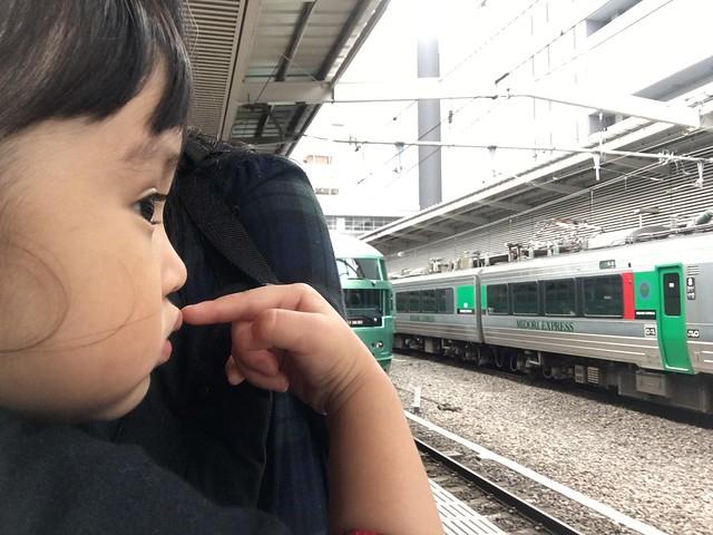 回到福岡!