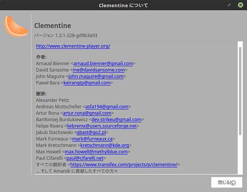 Clementine について_012