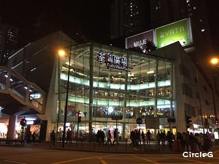 CIRCLEG 荃灣廣場 大口仔 聖誕 2016 TSUEN WAN (1)