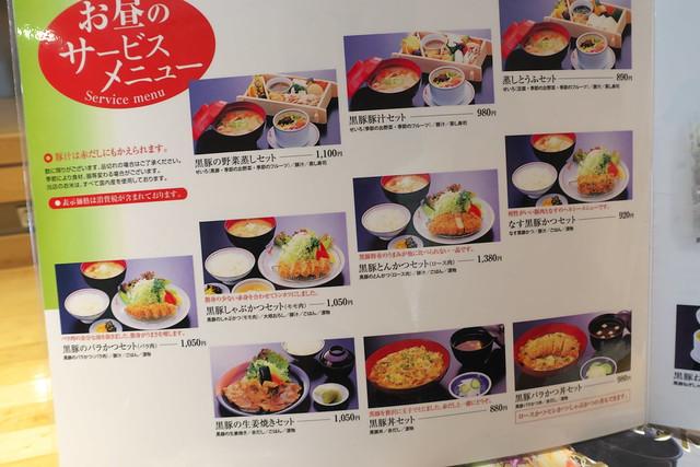 遊食菜彩 いちにいさん 7回目_09