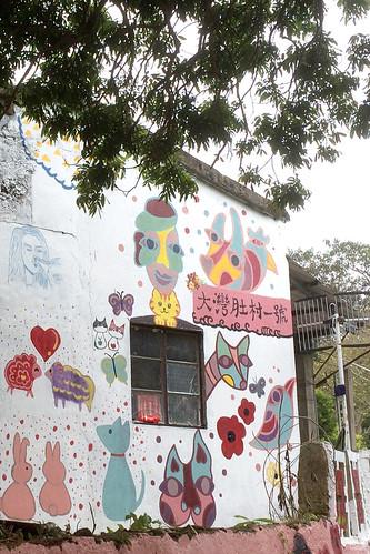 lavlilacs Hong Kong Lamma Island mural