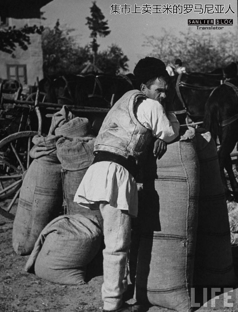 1938年罗马尼亚66