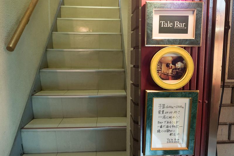 Tale_Bar_shinbashi-9