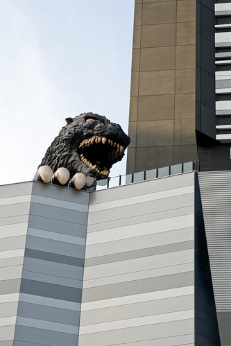 Godzilla, Tokyo, Japan