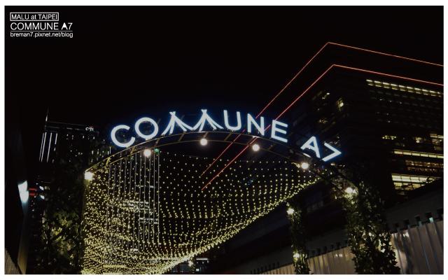 COMMUNEA7-1