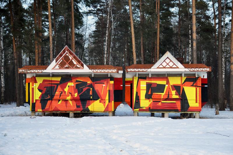 2015 Белоозерский - крансые палатки