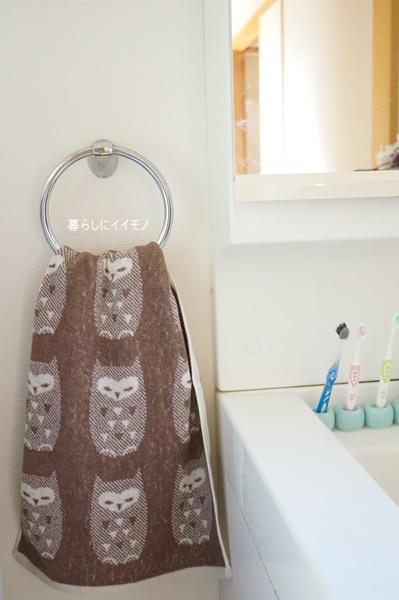 towel26