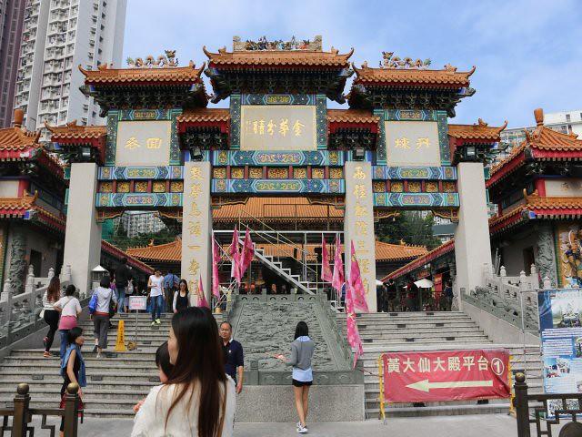 templul wong tai sin obiective turistice gratuite hong kong 2