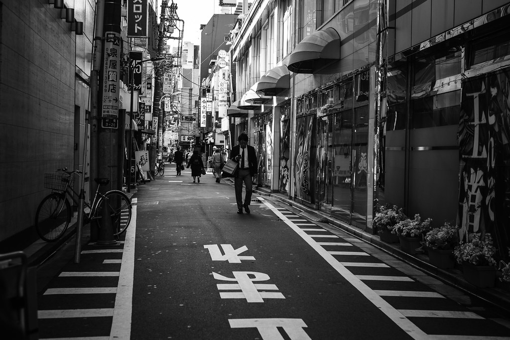 Tokyo_Eat_Street