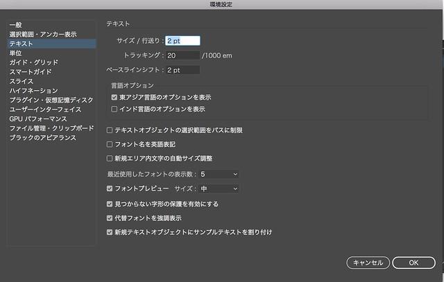 スクリーンショット 2017-01-05 18.03.50