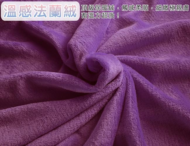 6-紫羅蘭