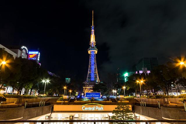 名古屋・テレビ塔の夜景・ライトアップの写真