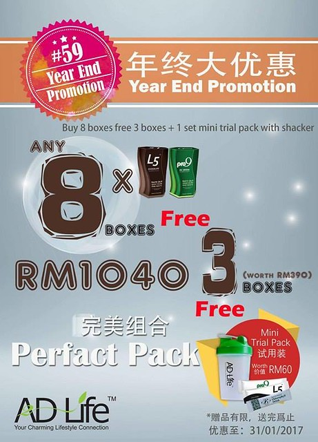 L5pro9 Christmas Promotion @ Berfa Shop Group & Team