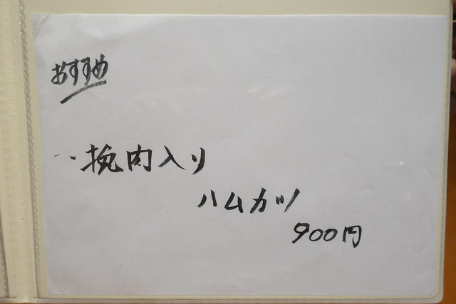 マーシュ亭14回目_03