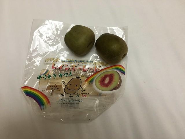 熊本買到的名產:彩虹奇異果!