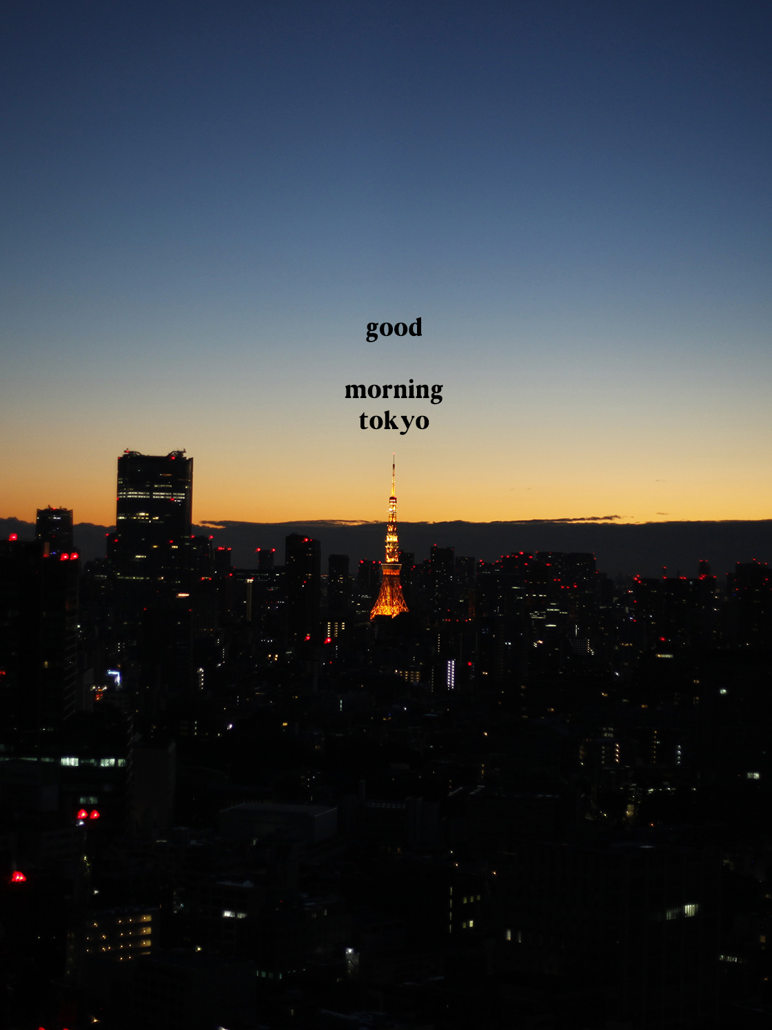 morning tokyo with words