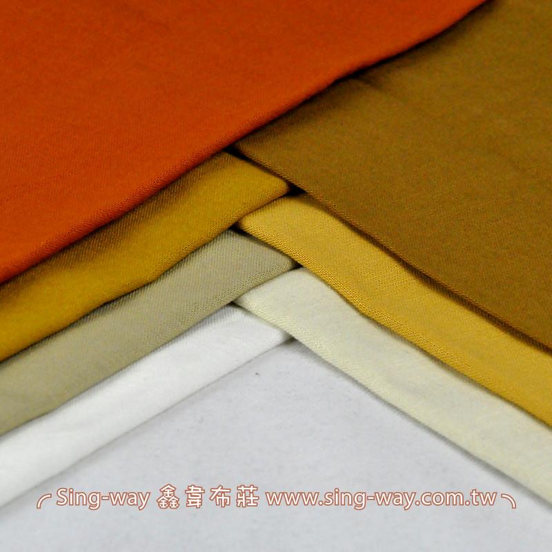 CF390009 黃色系 素面節紗棉布