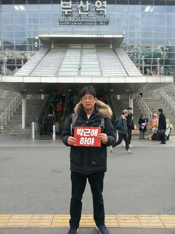 20161126 부산