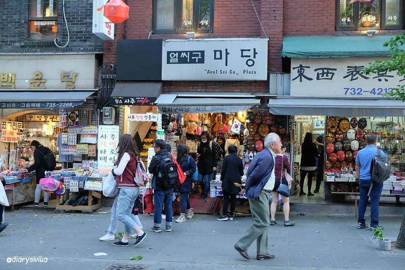 insadong market 3