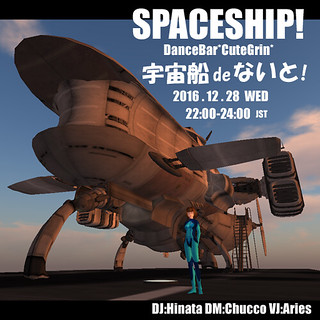 spaceship_pop