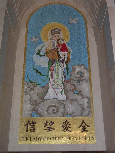 Our Lady Of China, Pray For Us! | by spike55151