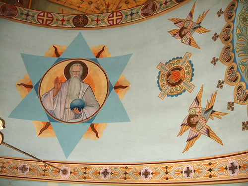 St. George's Ceiling | The icons and artistic decoration ...