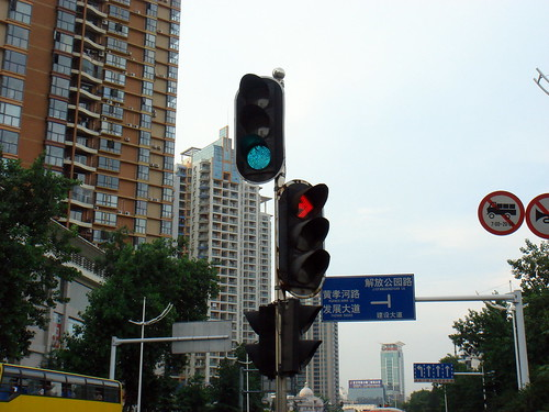 traffic light | by LiuTao