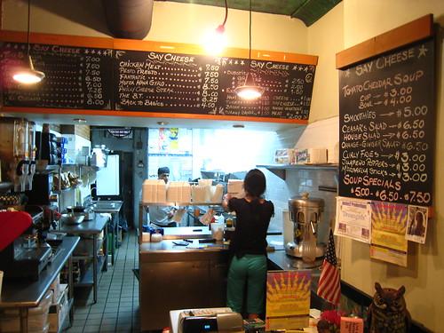 Hells Kitchen Restaurant New York
