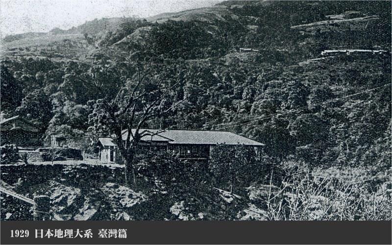 003烏來溫泉_1929日本地理大系臺灣篇_小