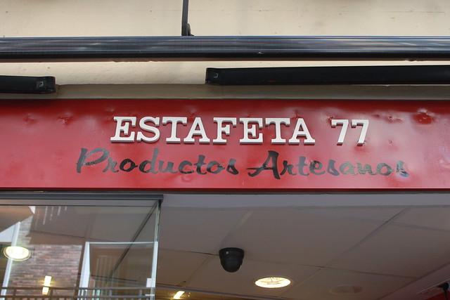 77 ESTAFETA