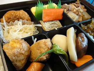 Kobe delica lunch bento
